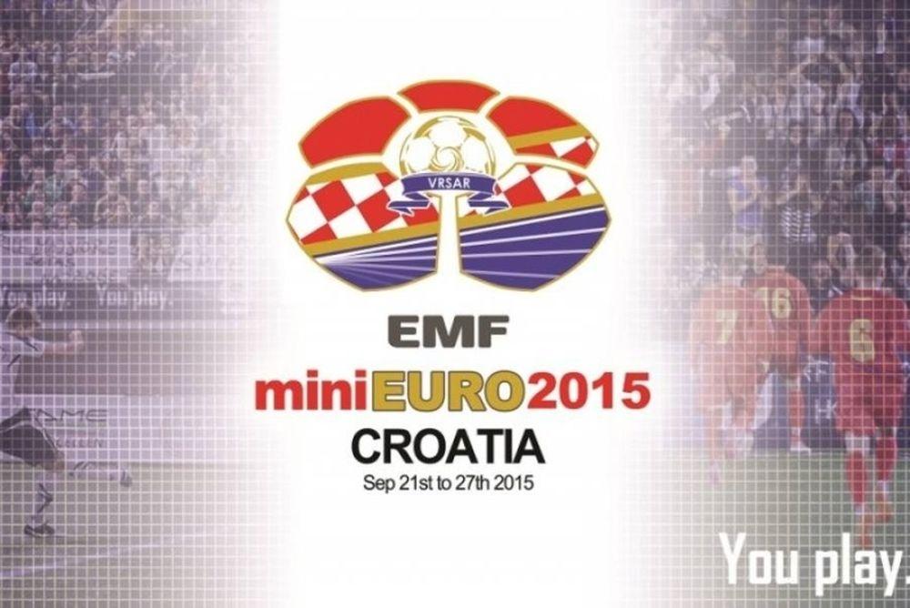 Με Τσεχία, Ισπανία και Βέλγιο η Ελλάδα στο miniEURO 2015