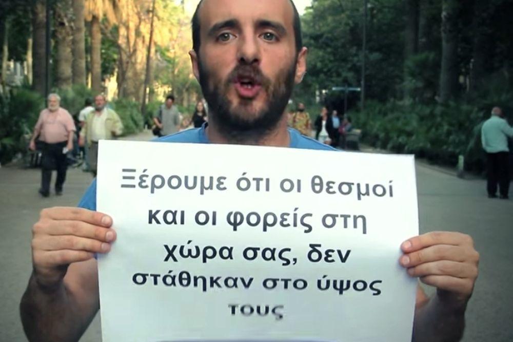 Ισπανοί πολίτες υπέρ της Ελλάδας! (video)