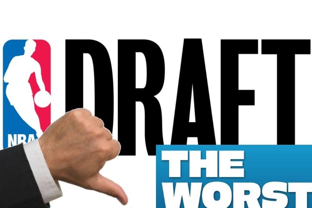ΝΒΑ Draft: Αποτυχίες των τελευταίων δέκα χρόνων (photos)