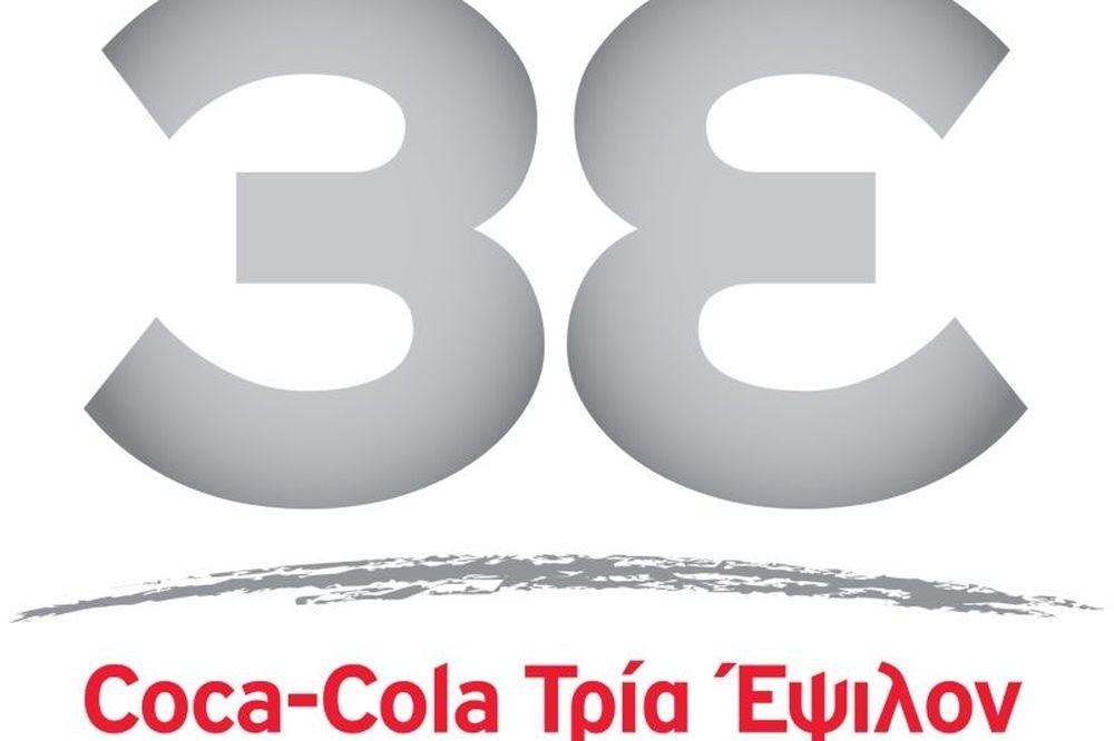 Η Coca-Cola Τρία Έψιλον με την Fanta στον παλμό μεγάλων αθλητικών διοργανώσεων