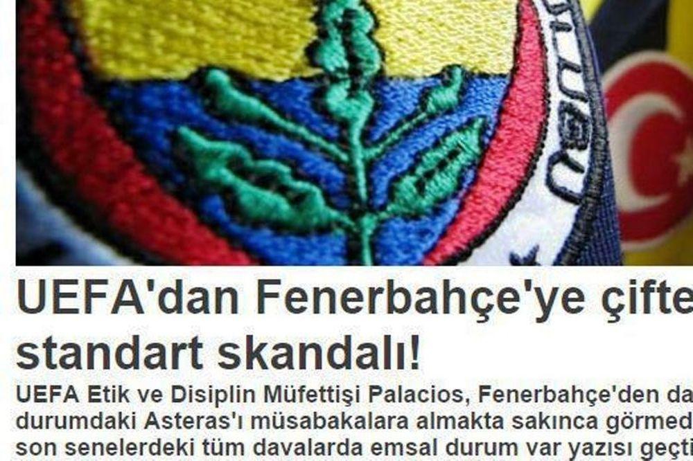 Έξαλλοι με UEFA οι Τούρκοι!