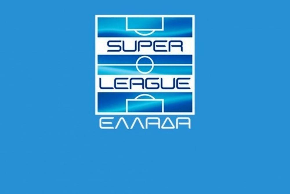 Super League: Κλήρωση στο Μέγαρο