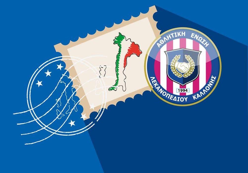 Καλλονή: Στην Ιταλία για προετοιμασία