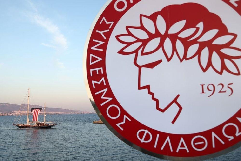 Ολυμπιακός: Η παρουσίαση της νέας φανέλας (video)