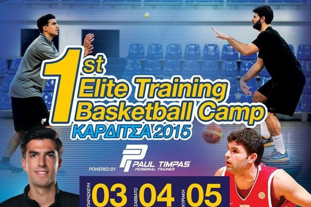 1st Elite Training Basketball Camp