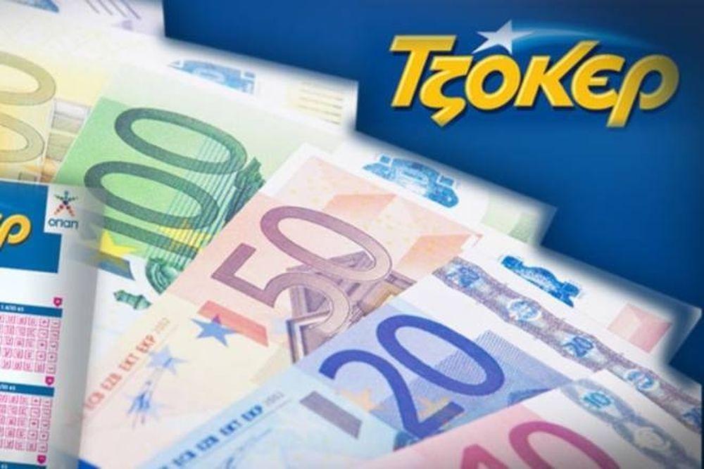 Κλήρωση Τζόκερ: Οι αριθμοί για τα 3,3 εκατ. ευρώ!