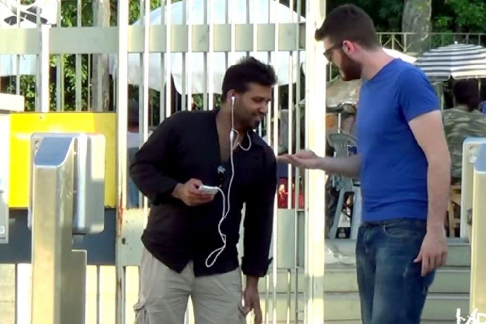 Απίστευτο κοινωνικό πείραμα από τον Vibrator (video)
