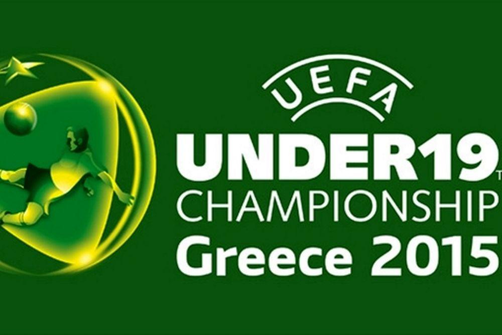 Δωρεάν η είσοδος στο UEFA U-19 Championship