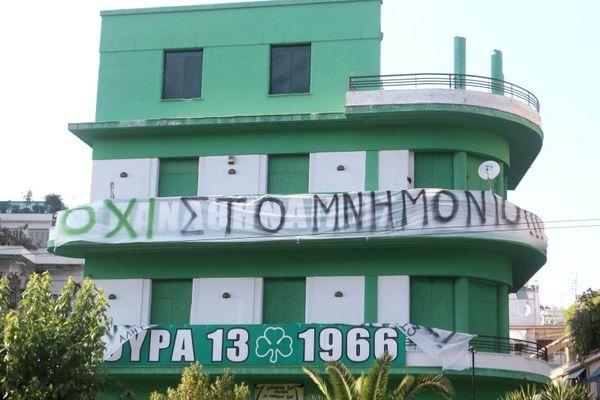 Παναθηναϊκός: Βροντερό «ΟΧΙ» από τη Θύρα 13 (photos)