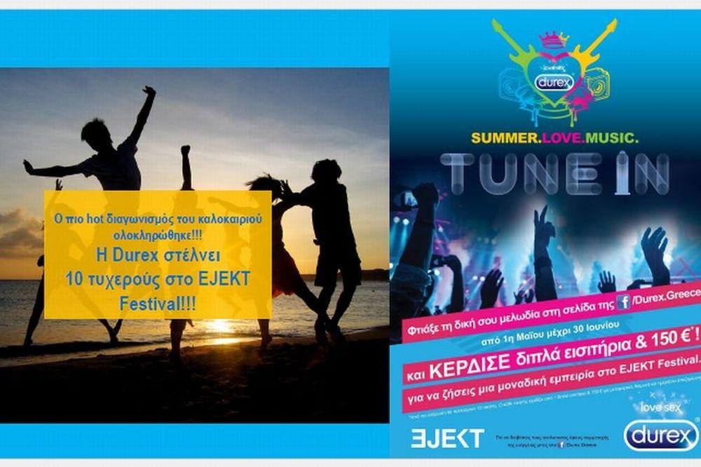 Η Durex στέλνει 10 τυχερούς στο EJEKT Festival!!!