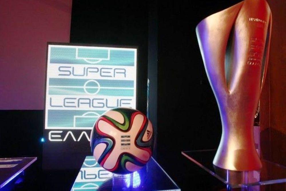 Το πρόγραμμα των πρώτων αγωνιστικών της Super League