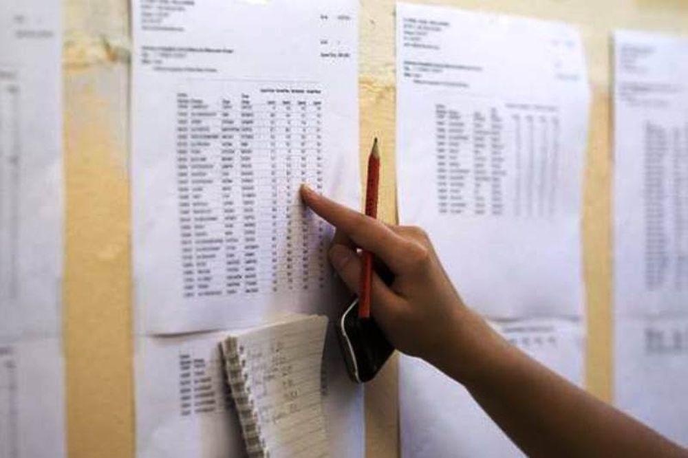 Βάσεις 2015: Στην τελική ευθεία για την ανακοίνωση των βάσεων