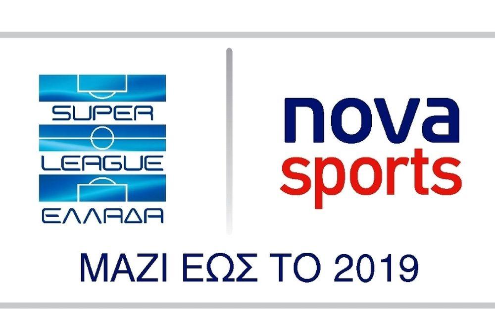 Η πιο συναρπαστική Super League των τελευταίων ετών «παίζει» στα κανάλια Novasports!