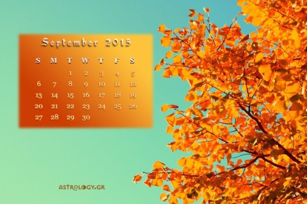 Ποια ζώδια έχουν σημαντικές ημερομηνίες τον Σεπτέμβριο;
