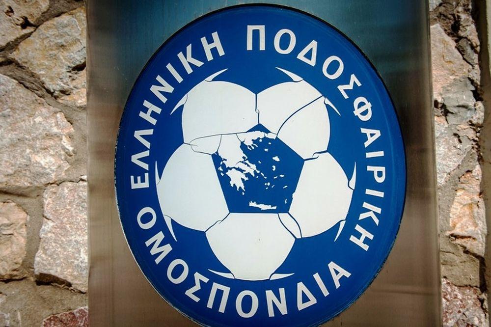 Η ΕΠΟ διόρισε στο Διαιτητικό τον απερχόμενο ποδοσφαιρικό εισαγγελέα!