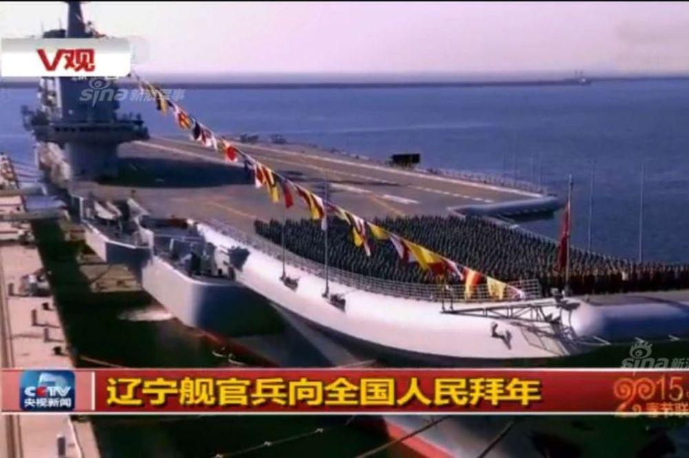 Πως οι Κινέζοι έφτιαξαν το δεύτερο μεγαλύτερο αεροπλανοφόρο! (photos)