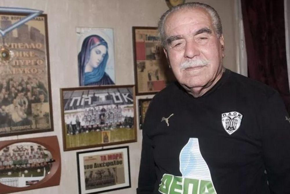 ΠΑΟΚ: Πένθος για «Γιάγκο»