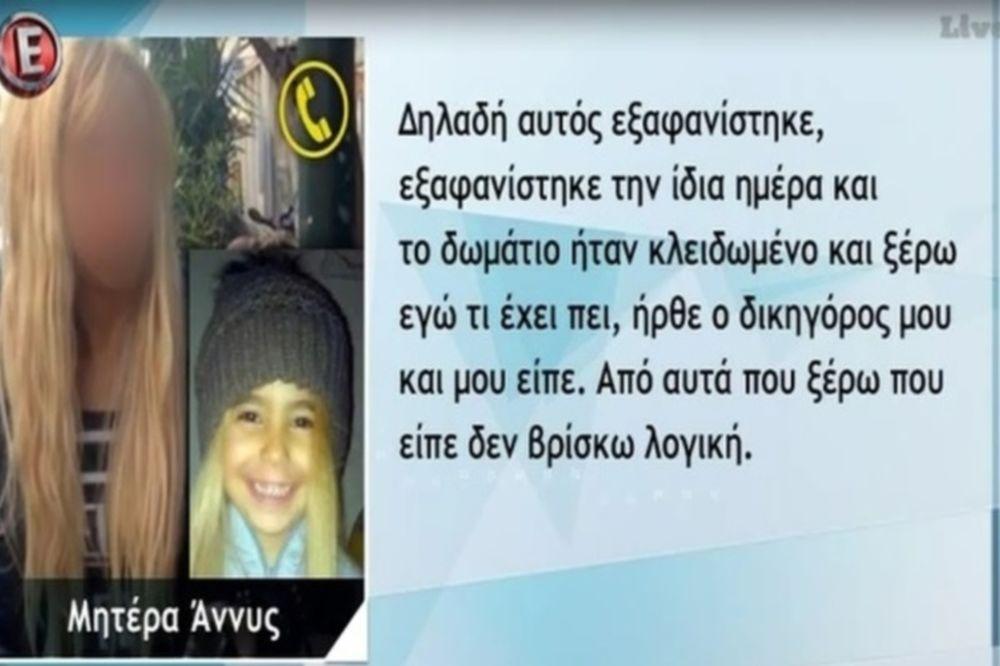 Νέα τροπή στην υπόθεση της Αννυ! Ένταλμα σύλληψης σε πρόσωπο «κλειδί»-Τι λέει η μάνα