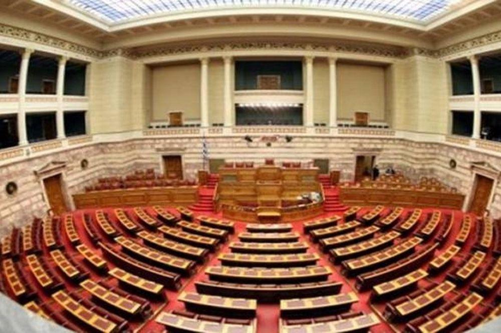 Αποτελέσματα εκλογών 2015 - Δείτε πώς κατανέμονται οι έδρες στη νέα Βουλή