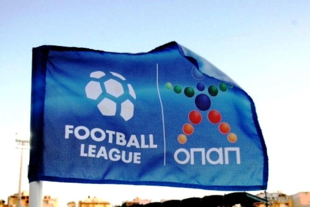 Σε τέσσερις δόσεις η πρεμιέρα της Football League