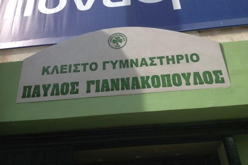 Δέος για το «Παύλος Γιαννακόπουλος» (photos)