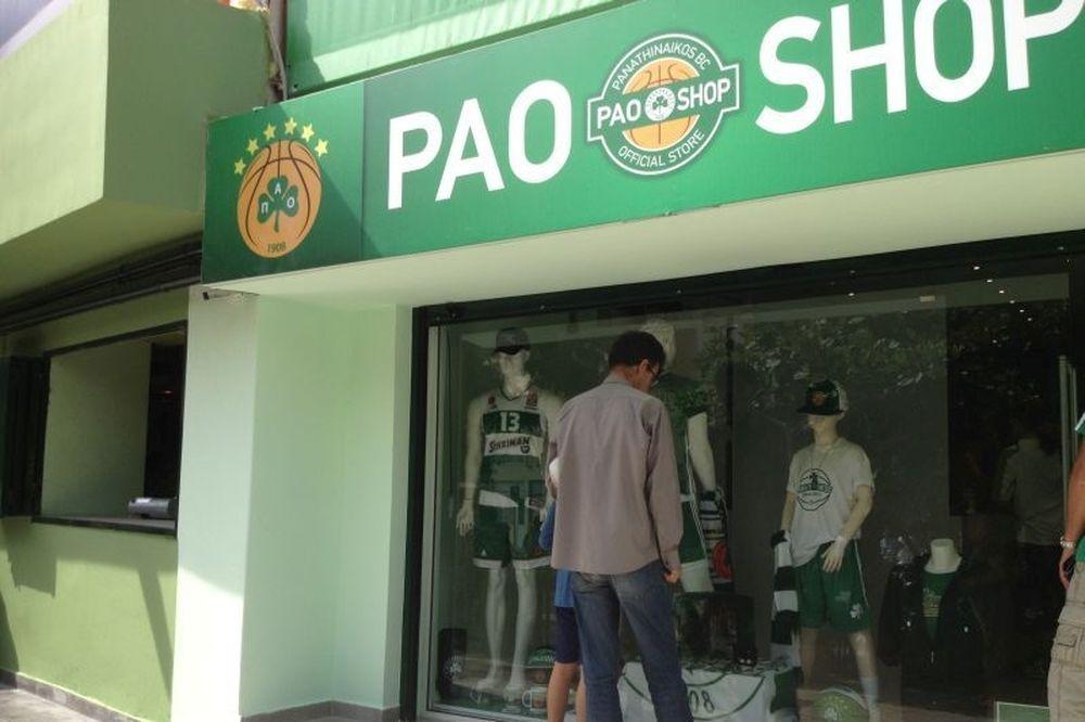 Πόλος έλξης το  PAO Shop στη Λεωφόρο (photos)