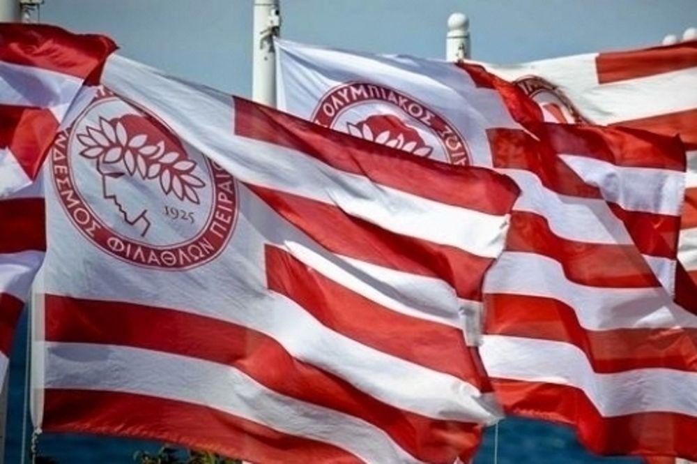 Ολυμπιακός: «Κανένα χρέος προς το Δημόσιο»