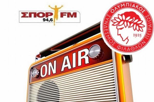 ΣΠΟΡ FM σε Ολυμπιακό: «Λέτε ψέμματα σε UEFA και ΕΠΟ» (photos)