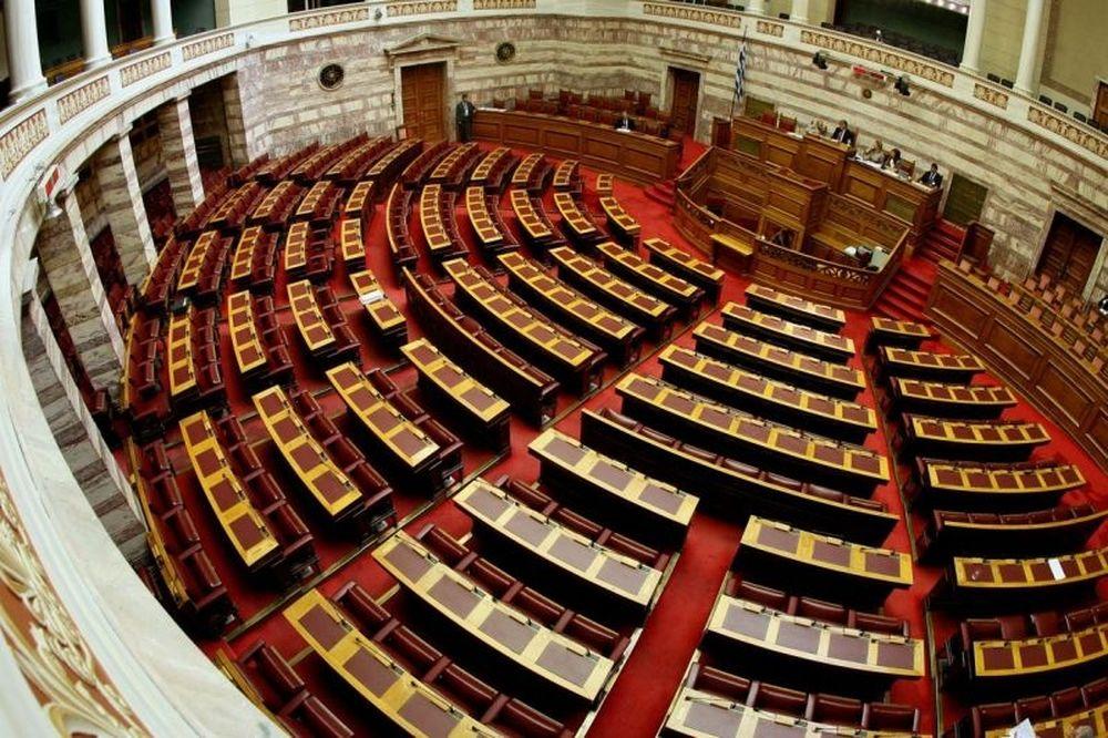 Αυτές είναι οι ειδήσεις της Βουλής; (photos)