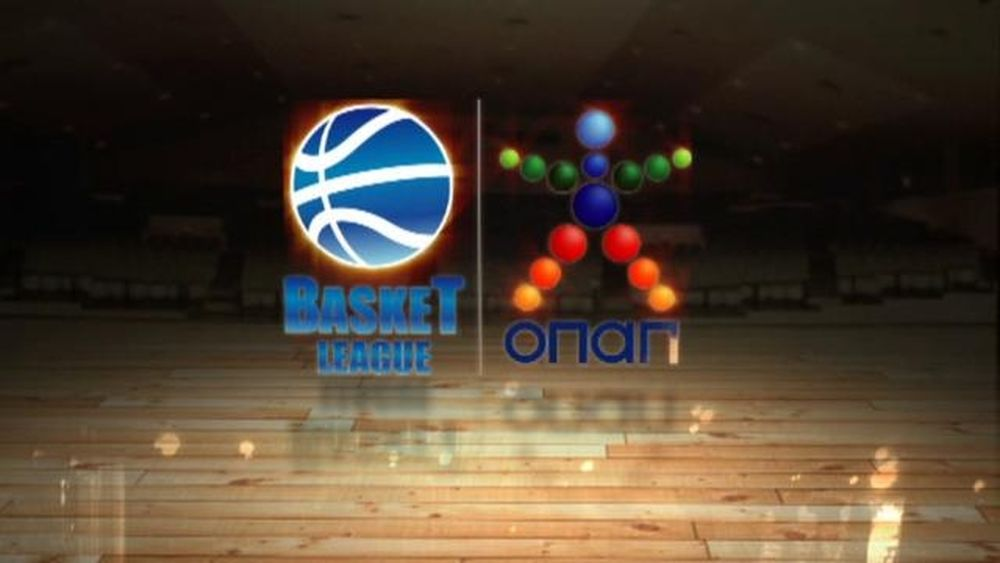Basket League 2015-16: Πιο αμφίρροπη από ποτέ…