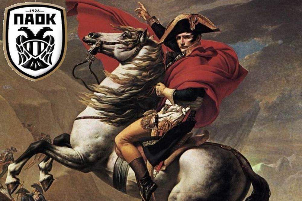 ΤΡΟΜΕΡΟ: ΠΑΟΚ ήτανε κι ο Μέγας Ναπολέων! (video)