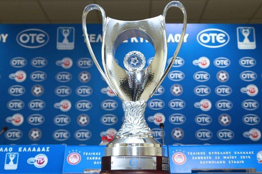 Κύπελλο Ελλάδας: Η πρώτη δόση!