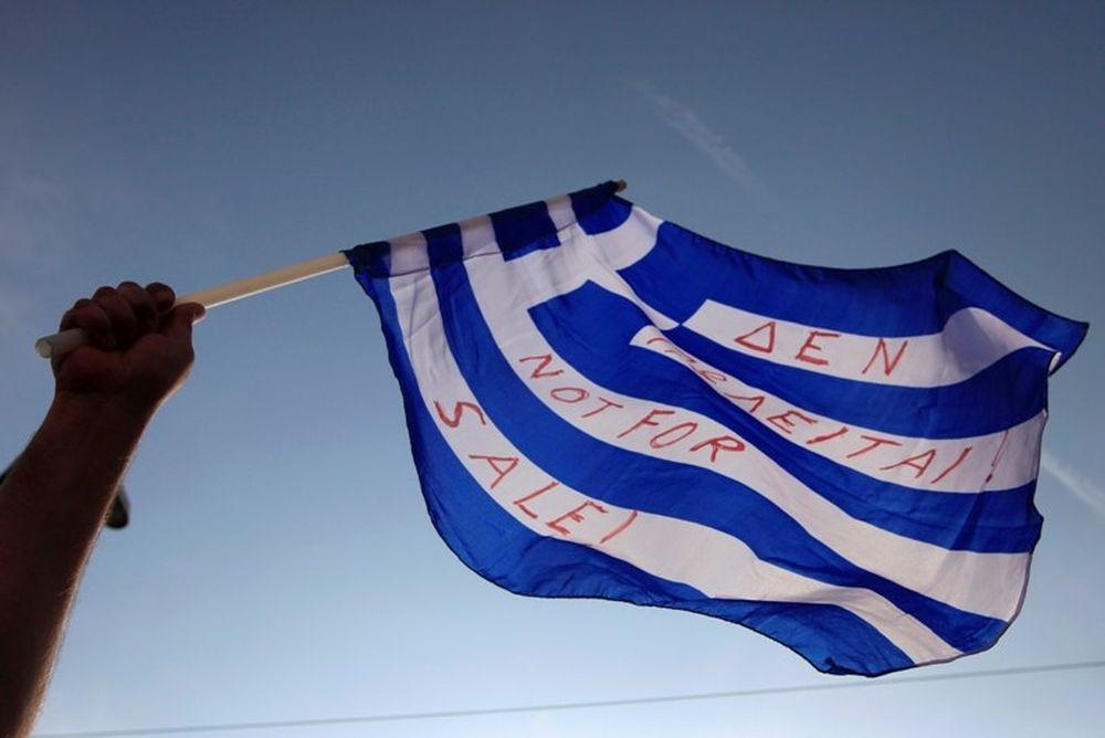 Τη σημαία ψηλά… Έτσι για το γαμώτο!