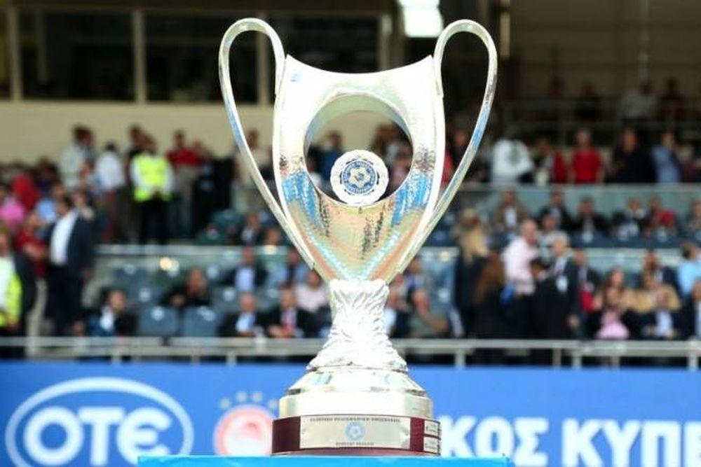 Κύπελλο Ελλάδας: Το πρόγραμμα της 2ης αγωνιστικής