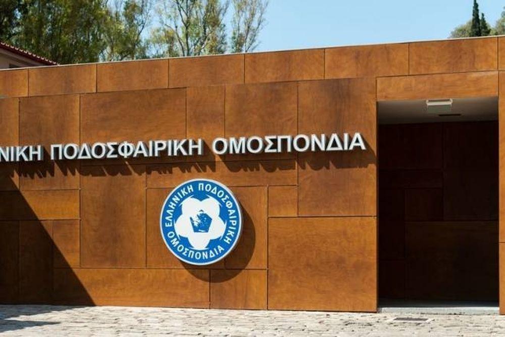 Σε πλήρη σύγχυση η ΕΠΟ για τα δικαιώματα του Κυπέλλου!