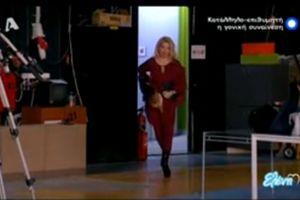 ΤΡΕΛΑ!!! Η Μενεγάκη πρόσφερε με μεγαλύτερο upskirt στην ελληνική τηλεόραση! (video)