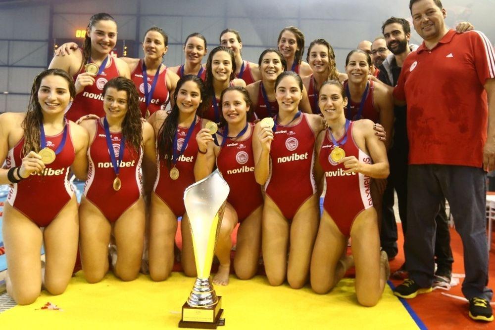 Οι κοριτσάρες του Ολυμπιακού τα πήραν όλα και έφυγαν!