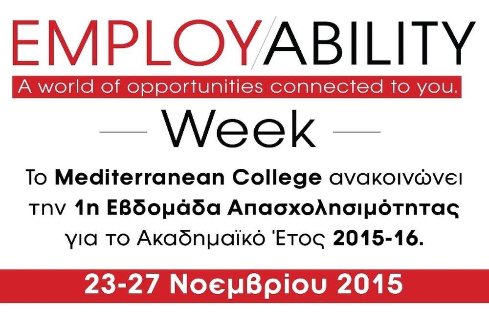 Mediterranean College: 7ο Employability Week: 23-27 Νοεμβρίου 2015