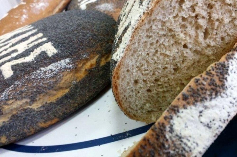 Εσύ δοκίμασες το ψωμί... Ηρακλής;