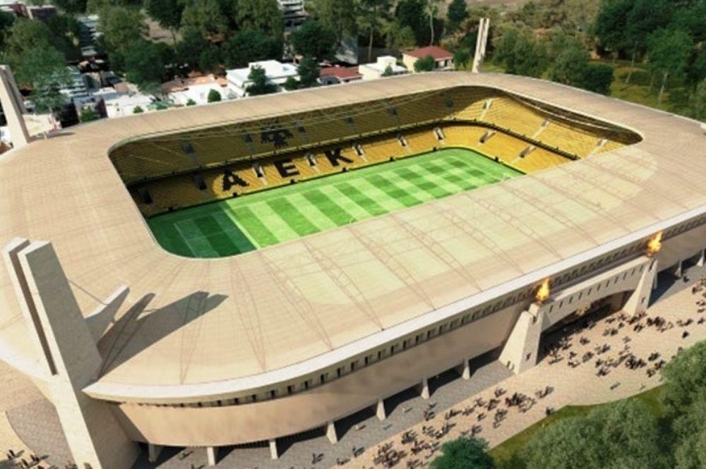 ΑΕΚ: Ανακοίνωση για το γήπεδο!