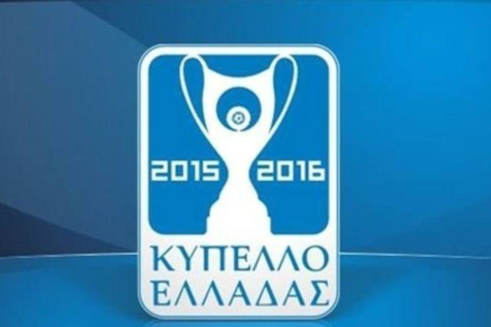 To πρόγραμμα της 3ης φάσης του Κυπέλλου Ελλάδας