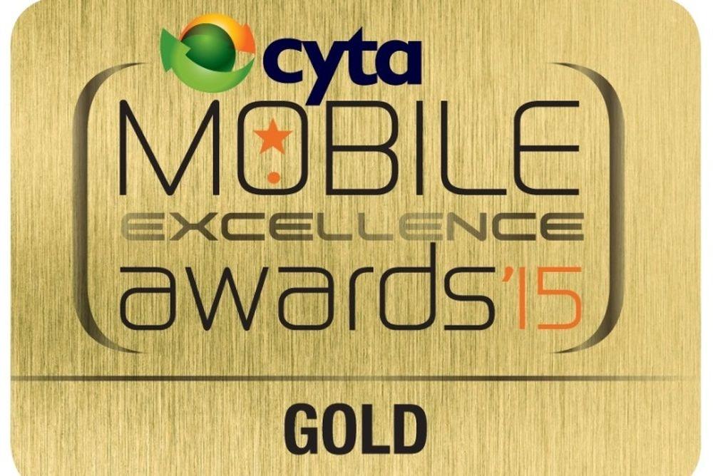 Σάρωσε τα βραβεία σε digital marketing και Mobile Applications ο ΟΠΑΠ