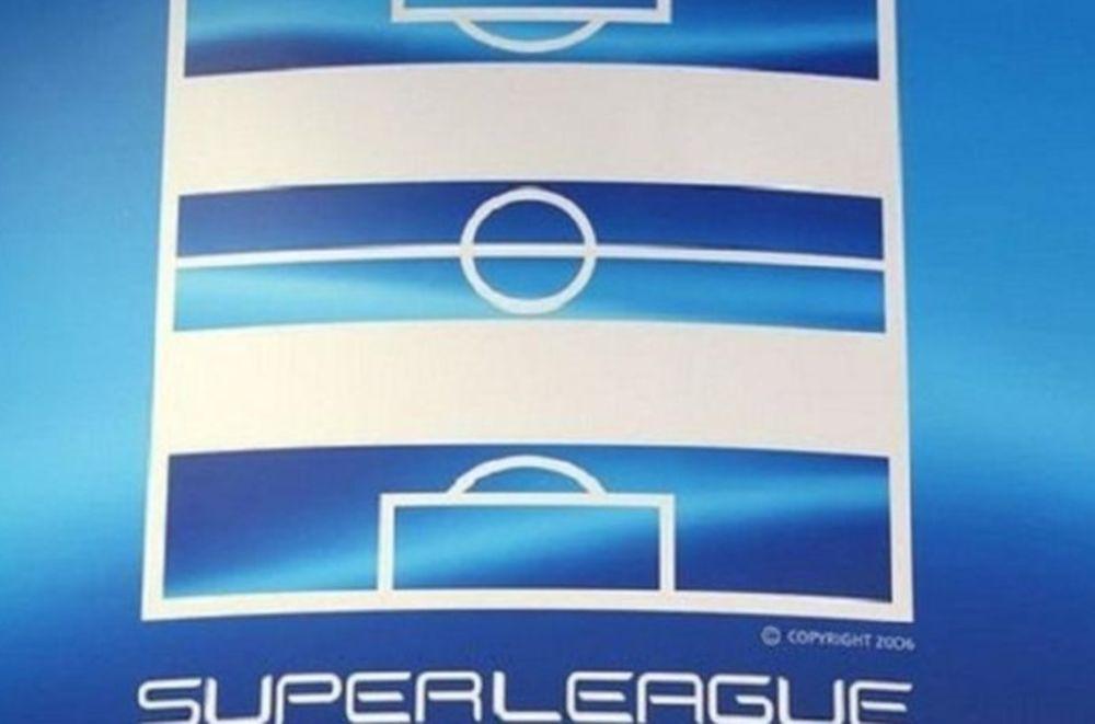 Super League: To πρόγραμμα της 17ης αγωνιστικής