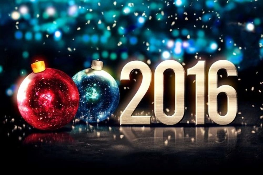 2016 ευχές