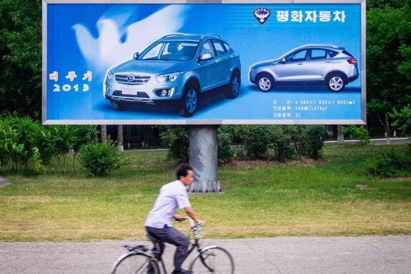 Η κατασκευή αυτοκινήτων είναι μια υπόθεση παγκόσμια (photos)