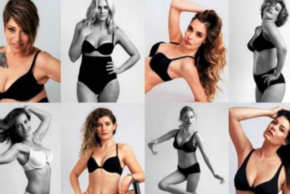 Διάσημες Ελληνίδες ποζάρουν χωρίς ρετούς με εσώρουχα (photo)