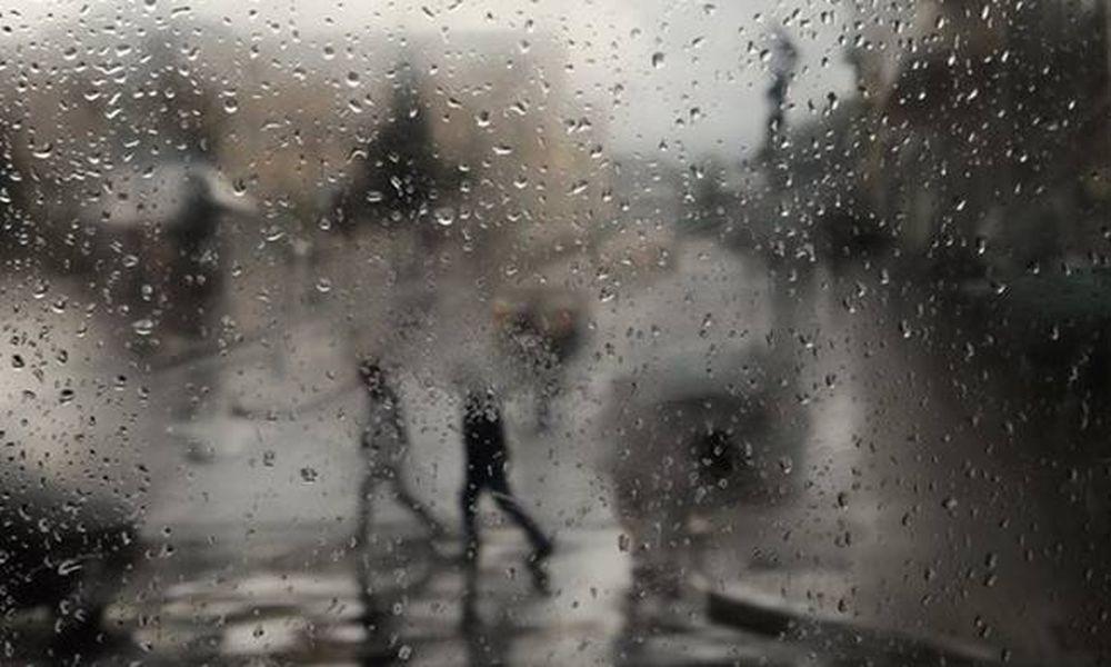 Ο καιρός το Σαββατοκύριακο - Δείτε που θα βρέξει