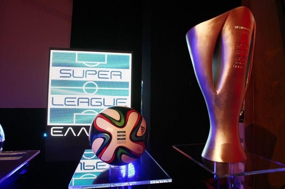 Super League: Η βαθμολογία της 17ης αγωνιστικής