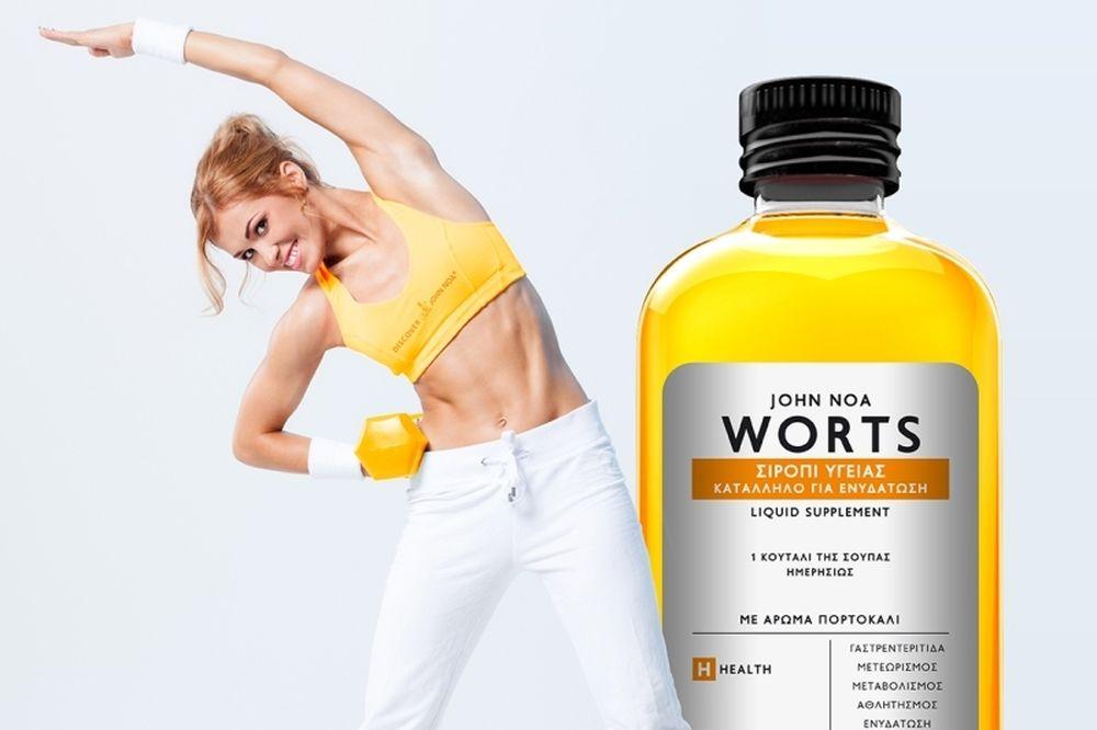 Worts Σιρόπι Υγείας Κατάλληλο για Ενυδάτωση… απαραίτητο μετά τη γυμναστική!