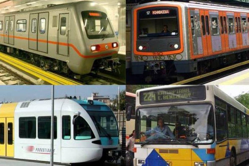 Προσοχή: Ξεκινούν στάσεις εργασίας τα Μέσα Μαζικής Μεταφοράς